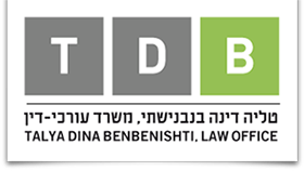 דינה בנבנישתי משרד עורכי-דין