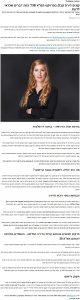 """קניית דירה בפרויקט תמ""""א 38 - עורך דין מקרקעין - עורך דין נדל""""ן - עורך דין תמא 38 - דינה בנבנישתי"""