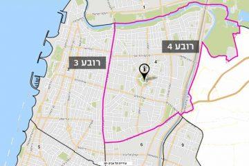 רובע 4 – תוכנית הרובעים של תל אביב